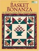Basket Bonanza- CLOSEOUT